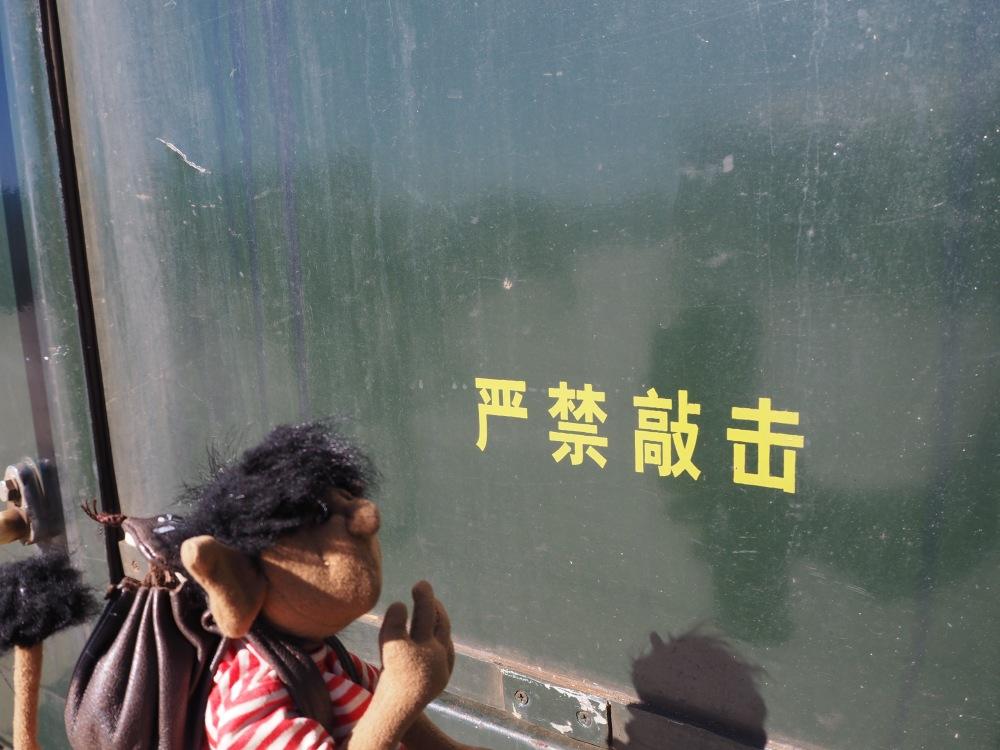 Der Zug spricht schon Chinesisch.
